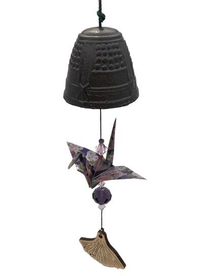 Origami Crane Chime - Black Bell